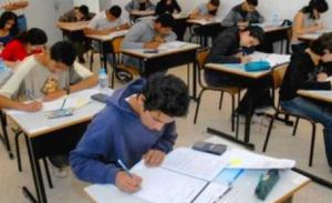 """بيان قطاع التربية والتعليم في """"الشيوعي"""" حول الإمتحانات الرسمية لشهادة الإجازة الفنية في التعليم المهني والتقني"""