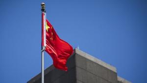 قيادة الحزب الشيوعي الصيني تعلن أنها ستعزز إعادة توحيد تايوان مع البر الرئيسي