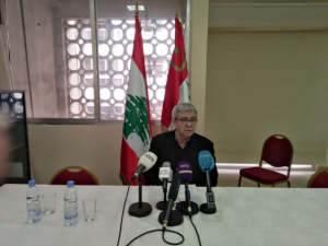 Press Conference by the General Secretary of the L.C.P, Hanna Gharib