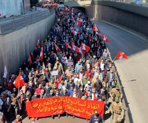 الحزب الشيوعي اللبناني:لاستعادة الشارع والساحات العامّة ومواجهة منظومة الانهيار والإفقار