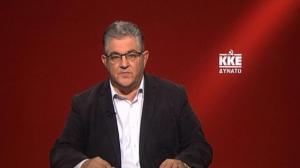 تصريح اﻷمين العام للجنة المركزية للحزب الشيوعي اليوناني دعماً للشعب الفلسطيني