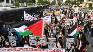 جماهير شعبية بالآلاف تظاهرت أمام سفارة إسرائيل والولايات المتحدة الأمريكية في اليونان