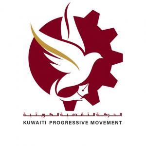 بيان الحركة التقدمية الكويتية حول نتائج الانتخابات التكميلية