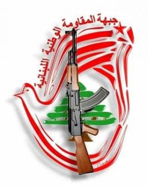 تحية إلى جبهة المقاومة الوطنية اللبنانية (فيديو)