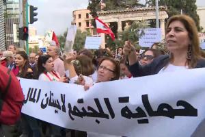 بيان لجنة الدفاع عن المتظاهرين حول الدعوة لاجتماع مع وزير الداخلية