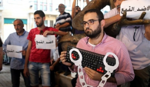 المكتب الإعلامي للحزب الشيوعي اللبناني:  المنظومة الحاكمة تريد إقرار قانون جديد للإعلام للإنقضاض على الحريات العامّة