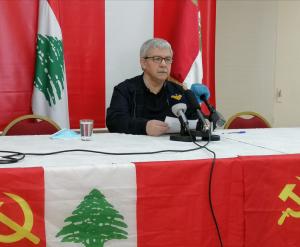Press Statement by LCP General Secretary Hanna Gharib