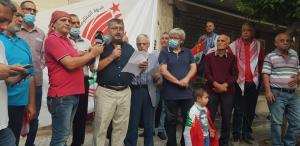 قيادة بيروت في الشيوعي أحيت ذكرى انطلاقة جمول أمام صيدلية بسترس