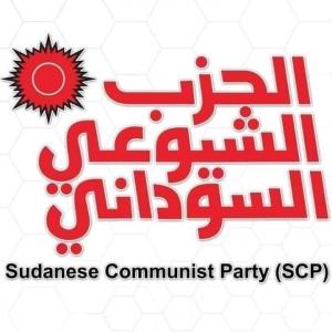 توضيح الحزب الشيوعى السودانى لما يحدث على الساحة السودانية