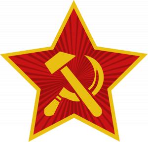الشيوعي اللبناني يدين قرار منع الحزب الشيوعي الألماني من خوض الانتخابات