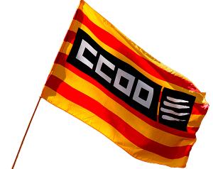 CCOO أكبر نقابة عمالية في كتالونيا تطالب الحكومة الاسبانية بالاعتراف بدولة فلسطين