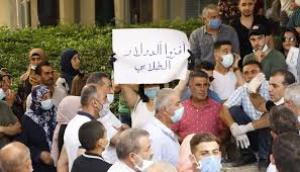 اعتصام لجمعية أولياء الطلاب في الجامعات الأجنبية في ساحة الجديدة  اليوم