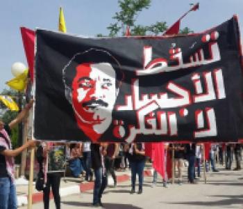 الحركة الطلابية في مواجهة الاستهداف الصهيوني