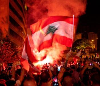 """إشكاليات نظرية حول """"17 تشرين"""" الإشكالية الأولى: انتفاضة أم ثورة؟"""