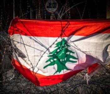 الفيدرالية دويلات طوائف متصارعة وزوال للبنان الوطن والرسالة